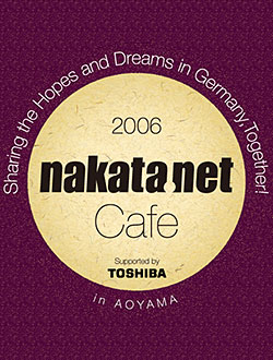 FREE STYLE VOL.3 Special edition for nakata.net cafe